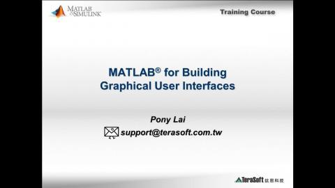 MATLAB 基礎圖形人機操作介面設計(1070503_1)