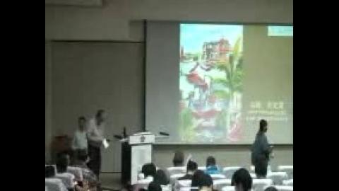 古都。新史詩--臺南歷史空間的探查與活化實踐