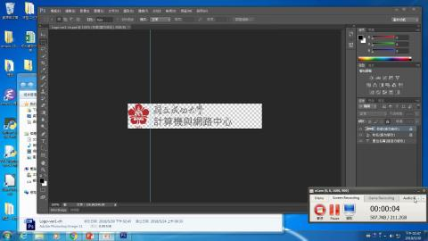 5_Logo製作.mp4
