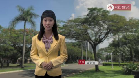 NCKU TODAY 【272集】精彩回顧越南文化週    十二年來的文化傳承