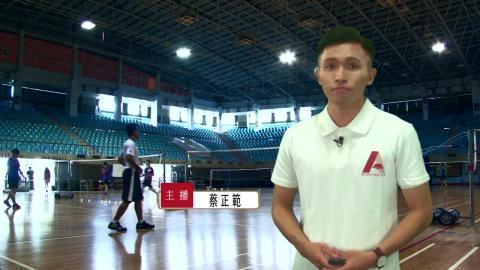 NCKU TODAY 【273集】第25屆成大羽球公開賽 結合公益以球會友