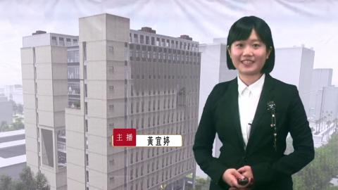 NCKU TODAY 【274集】成大醫學院第二研究大樓動土典禮