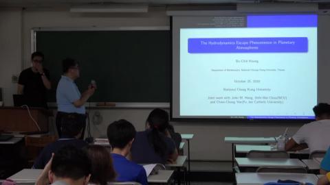 20181025 數學系專題演講