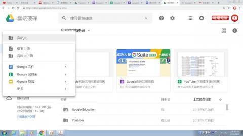 1071102_google map之運用