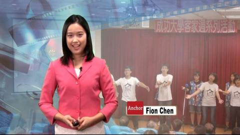 【Episode 124】- Student Anchor:Fion Chen.mpg