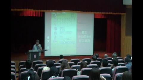 史學專題_中國科舉考試對家族組織的影響