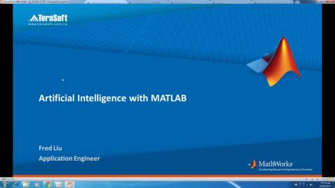 10/17_MATLAB於影像處理(AI介紹)