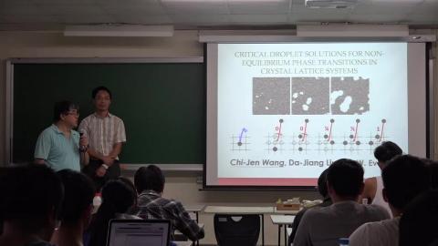 20181206 數學系專題演講 王琪仁 助理教授