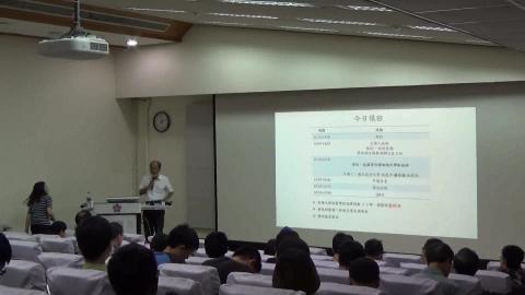 校園著作權認識及學術倫理_1.mp4
