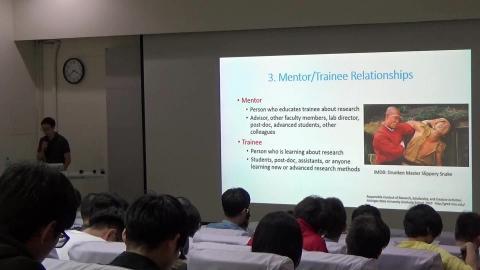 實驗室內的學倫問題_3.mp4