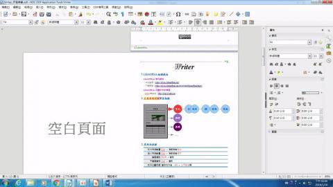 8_綜覽NDC writer的視覺化易操作界面設計