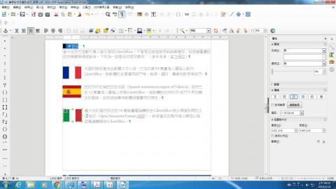 (6)圖片屬性及格式拓印功能