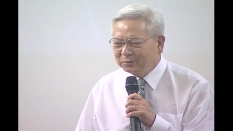 黃崑巖教授:終身的知識份子(課程8)