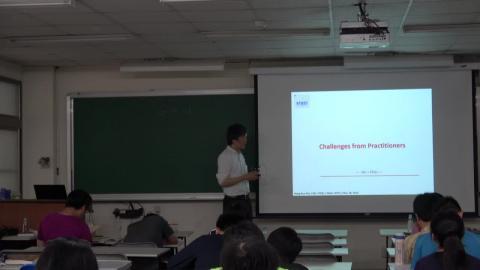 20190328 數學系專題演講 鮑興國教授 Lecture 2