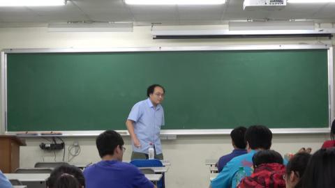 20190509 數學系專題演講 陳子軒 教授