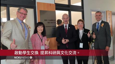 【影音】德國大學首次在台駐點 達姆工大亞洲辦公室在成大揭牌啟用