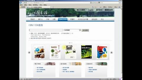 ISBN ISSN查詢