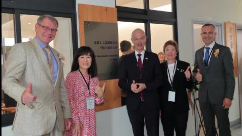 【短影音】德國大學首次在台駐點 達姆工大亞洲辦公室在成大揭牌啟用