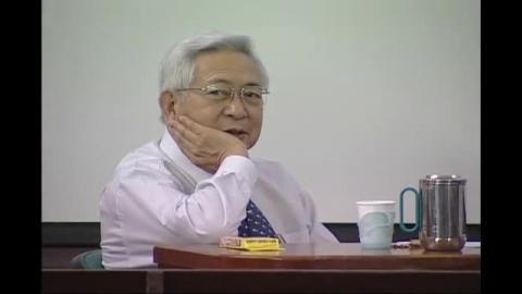 黃崑巖教授:終身的知識份子(課程12)