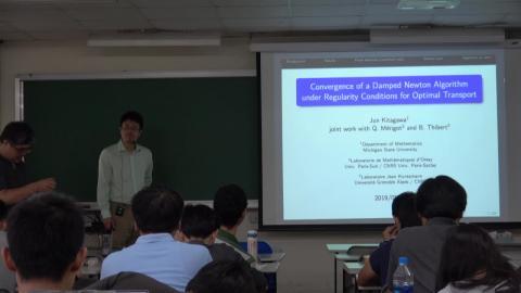 20190523 數學系專題演講 Jun Kitagawa 教授