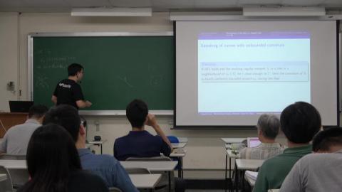 :20190524 數學系Differential Geometry Seminar 呂楊凱 博士