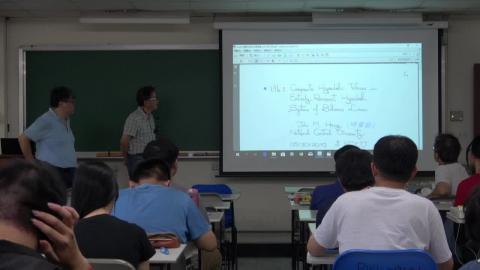 20190530 數學系專題演講 洪盟凱 教授