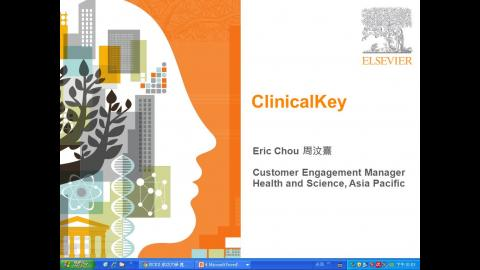 Clinical Key