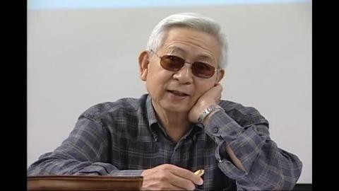 黃崑巖教授:終身的知識份子(課程13)