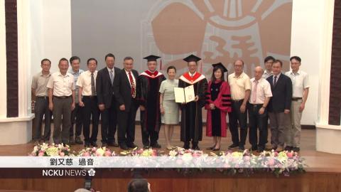 【影音】國際知名燃燒與推進專家楊威迦院士 獲成大名譽博士榮銜