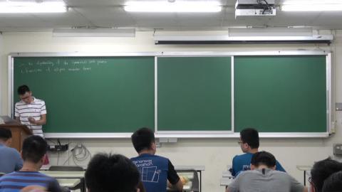 20190912 數學系專題演講