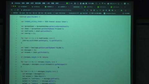 lab程式碼解說及Container介紹