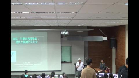 漁民、科學家與博物館:台灣美人魚儒艮的文化史