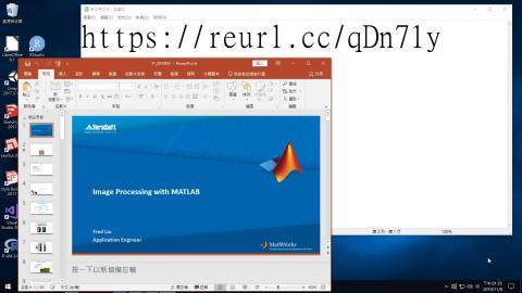 操作1_MATLAB於影像處理的應用