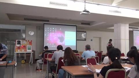 108年國家防災日全民地震網路演練活動前說明會