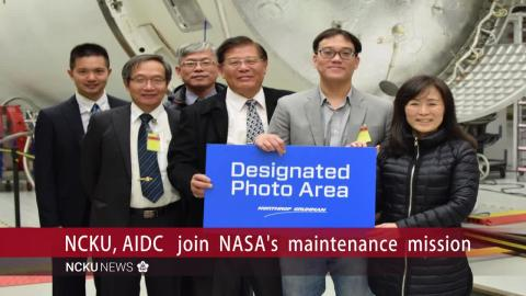 【Video】NCKU and AIDC Participate the Most Difficult Space Maintenance Task Together