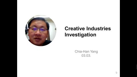 Creative Industries Investigation-Course Introduction.mp4
