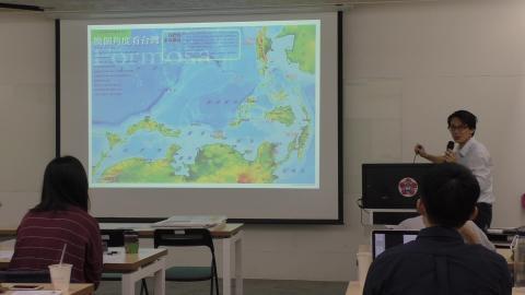 0302-8_建築史與地理資訊系統應用.mp4