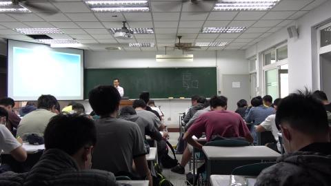 工程圖學(二) W1-1