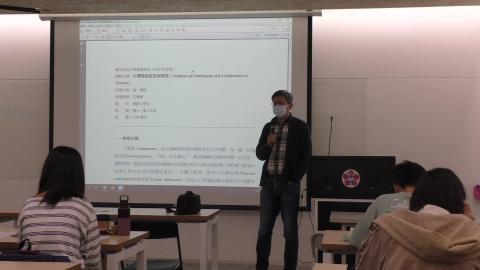 0304-1_台灣傳統聚落與建築.mp4