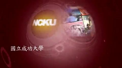 第10單元 〈春曉〉背景介紹