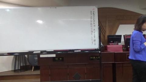 108-2 民法物權編 主題1-3