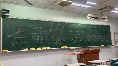 3/10 應用力學(二)-陳重德老師