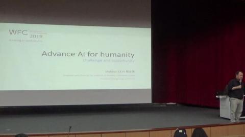 03/10 互聯網與AI對人類心智與生活的影響