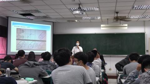 工程圖學(二) W2-2