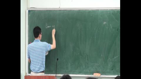 1090309工程數學(二)