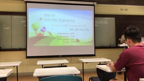 Thin film engineering_20200310_1