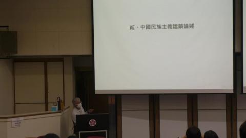 台灣建築史_20200312_3