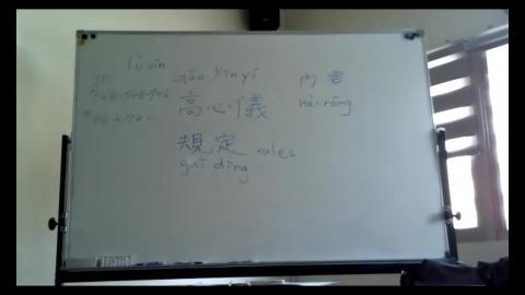 1-2.春季班-C2班(3/16 Part2).mp4