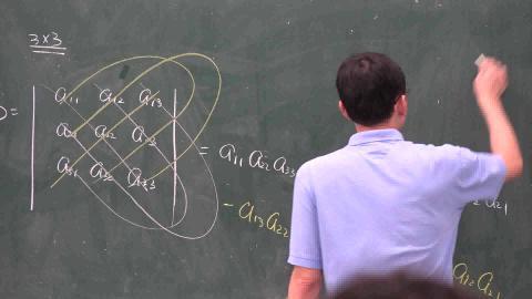 1090316工程數學(二)-02