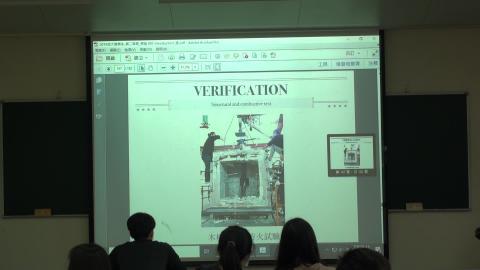 建築構造(一)課程錄影2020/03/18